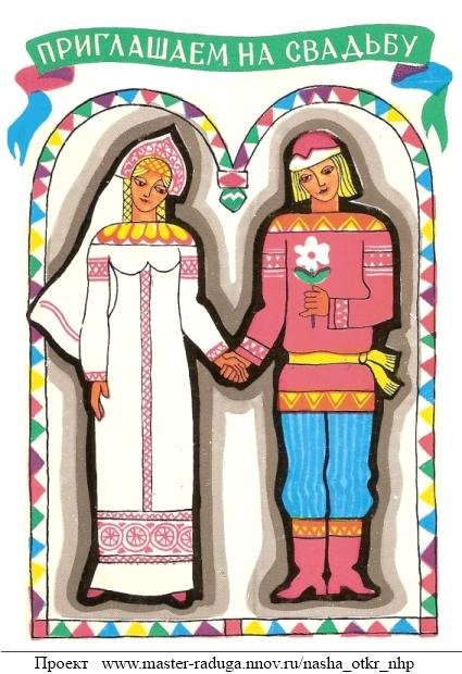 открытки 3 года свадьбы: